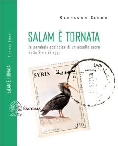 salam_tornata